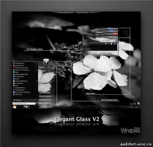 Тема для Windows 7 Elegant-Glass